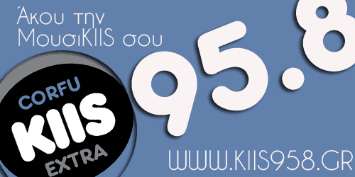 bn-kiss958