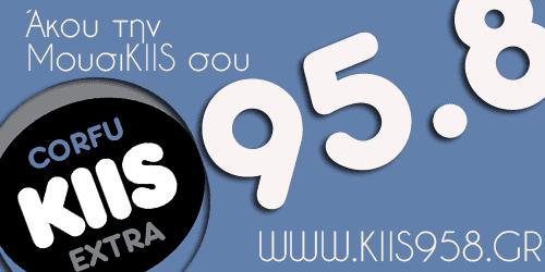 bn-kiss958